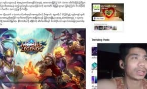 #30 Mobile Legends e-sport 2019 SEA Games - Daily Game Moments. Everyday Game Moments